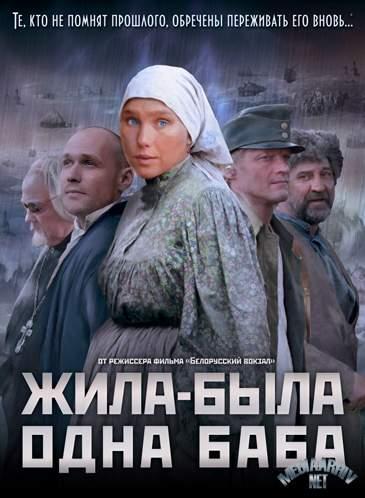 фильм кончкня женшина